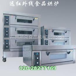 13642745600遠紅外線食品烘爐面包烘爐月餅烤烘爐價格食品烘爐廠家