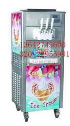 BQL-216广州旭众冰激凌机 北京那里卖甜筒机  甜筒冰淇淋机价格 广西甜筒机的彩友彩票平台价 全自动雪糕机多少钱
