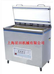 XT-600*2单室真空机电子产品真空包装机
