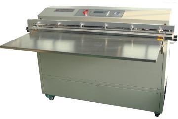 XT-1400A外抽真空机外抽真空包装机