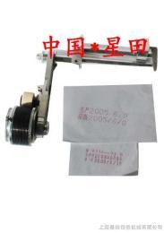 XT-120纸箱印码机  打码机