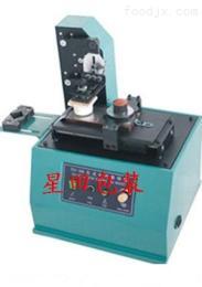 TDY-380移印机台式电动油墨印码机