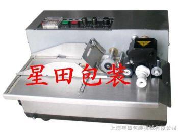 MY-380标示机墨轮印字打码机