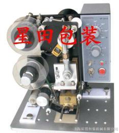 HP-241B色带打码机电动热打码机