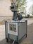 DSR-550SXSPE塑料蓬布热合机