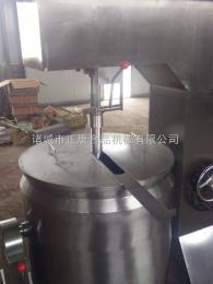 DJ-300生产销售牛肉丸打浆机