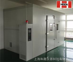 上海步入式环境试验箱