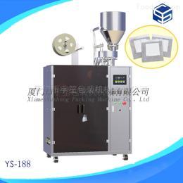 YS-188?#21494;?#24335;咖啡袋滤泡进口咖啡包装机