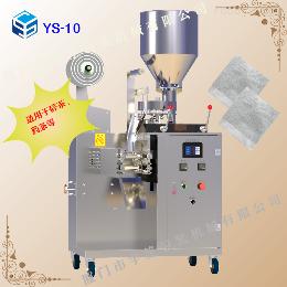YS-10姜茶包装机,自动包装设备