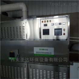 连续式五谷杂粮烘烤设备高效环保