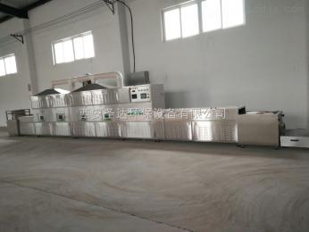 定制设备选购花生微波烘干设备选西安圣达环保设备