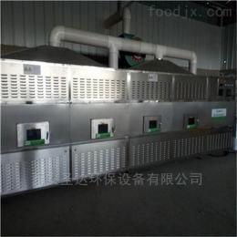 厂家设计西安圣达粉体材料微波干燥设备