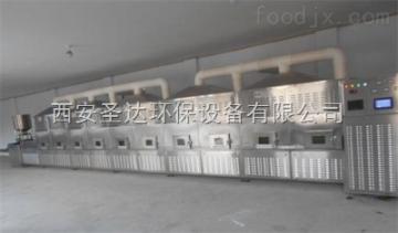 供應快速姜片干燥殺 菌微波機