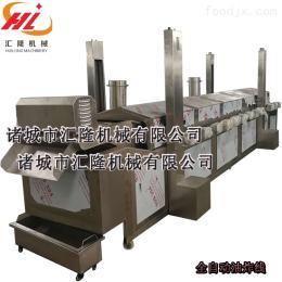HLYZ-8000電加熱炸丸子油炸鍋 自動出料油炸流水線
