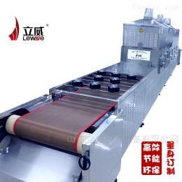 济南茶叶微波杀青设备厂家 微波烘干设备