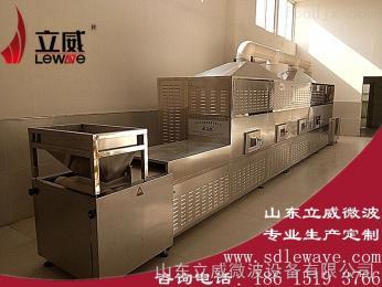 新款五谷杂粮低温烘焙机厂家