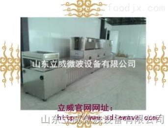 五谷杂粮烘焙机的技术参数如下