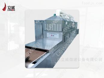 2017新型茶叶金银花杀青烘干机