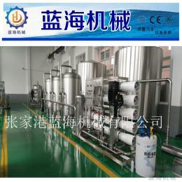 LH-FST生活饮用水处理生产设备RO反渗透