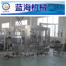 LH RCGF橘子汁饮料三合一灌装生产设备