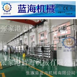 LH-FST純凈水過濾器/處理器RO反滲透水過濾設備
