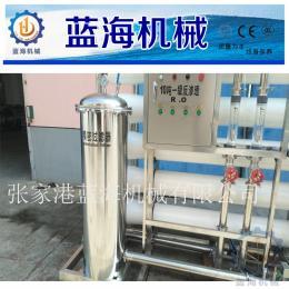 LH-FST飲用純凈水過濾生產設備-反滲透裝置