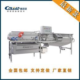 WQS-CL-3480-F-B科迈达 TS型卧式混流喷冲清洗机 洗菜机  果蔬清洗设备