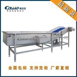 WQW-CL-5000/6000/700科迈达 浸泡清洗机 蔬菜清洗设备 果蔬清洗机 中央厨?#21487;?#22791;