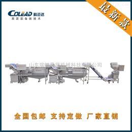 供应净菜加工生产线 净菜加工设备 中央厨房专用设备