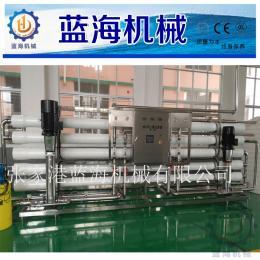 生活饮用水处理RO反渗透设备
