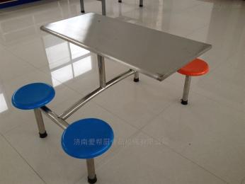 四人座快餐桌椅系列