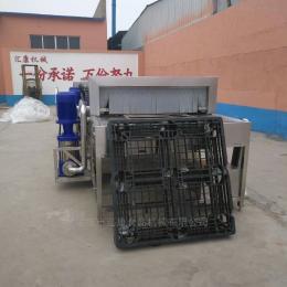 XKJ-4000型隧道式洗箱机 塑料盒子清洗设备