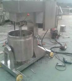 DJ-50公斤DJ-50型肉泥打浆机 增加弹性