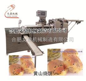 WDSM-Ⅱ型不锈钢自动化黄山烧饼机