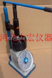 凝結時間測定儀數顯砂漿凝結時間測定儀ZKS-100型