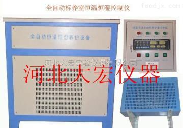 FHBS標準養護室控溫控濕設備