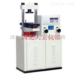 抗折抗压试验机TYE-300B水泥抗折抗压试验机
