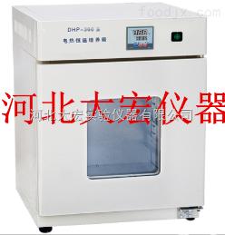 恒温培养箱价格DHP型电热恒温培养箱