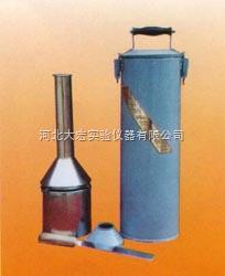 TS-4土壤含水率测定仪