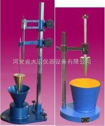 SC-145數顯砂漿稠度測定儀