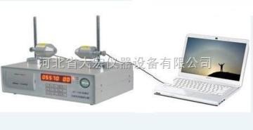 DT-B混凝土动弹模量测定仪