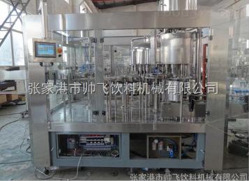QGF瓶裝全自動礦泉水生產線