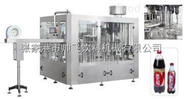 DCGF型碳酸饮料设备