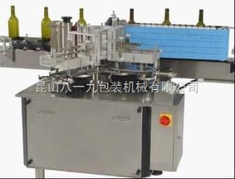 自动化糨糊胶水贴标机