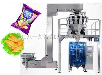 薯片堅果雜糧顆粒立式制袋灌裝機