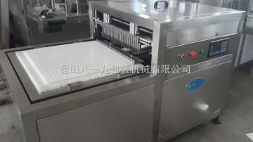 FR-SB-1豆腐自动划块机-腐乳配套设备