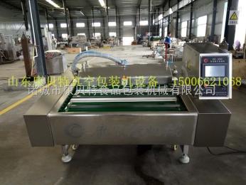 GB-1000肉制品滚动真空包装机|豆制品包装真空机|海产品封口机