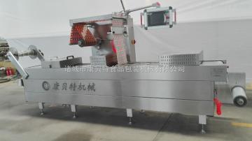 福建鱼豆腐专用真空包装机|火爆销售铝箔袋装连续拉伸真空机