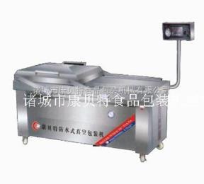 外置电器防水式真空包装机酱菜、调味品、果脯、海产品