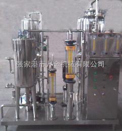 自動碳酸飲料混合機